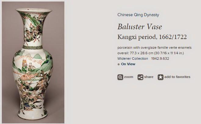 """<img src="""" Kangxi Baluster Vase .jpg"""" alt=""""with Warriors in Famille Verte Enamels"""">"""