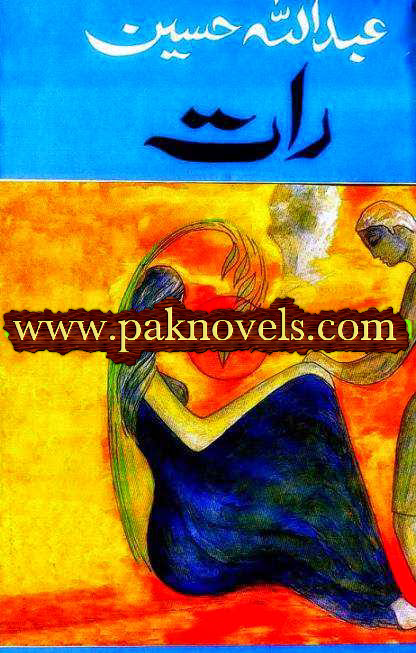 Free Download PDF Novel Raat By Abdullah Hussain
