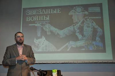 Gwiezdne Wojny w ZSRR