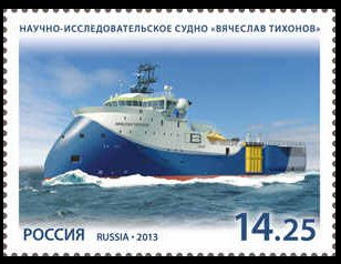 Russia: Scientific and research vessel Vyacheslav Tikhonov - http://www.rusmarka.ru/