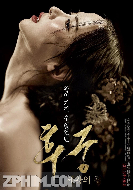 Tình Ái Vương Phi - The Concubine (2012) Poster