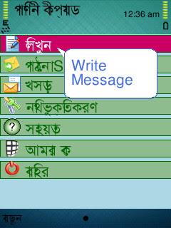 Write Text