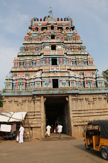 Sri Vanjiyam Temple
