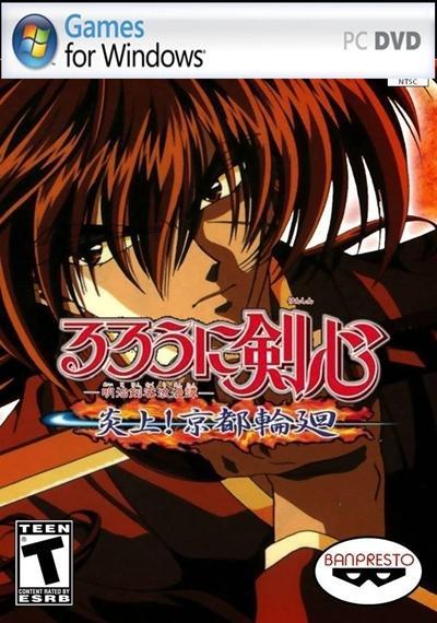 Samurai X El guerrero Samurai PC Emulado Descargar DVD5