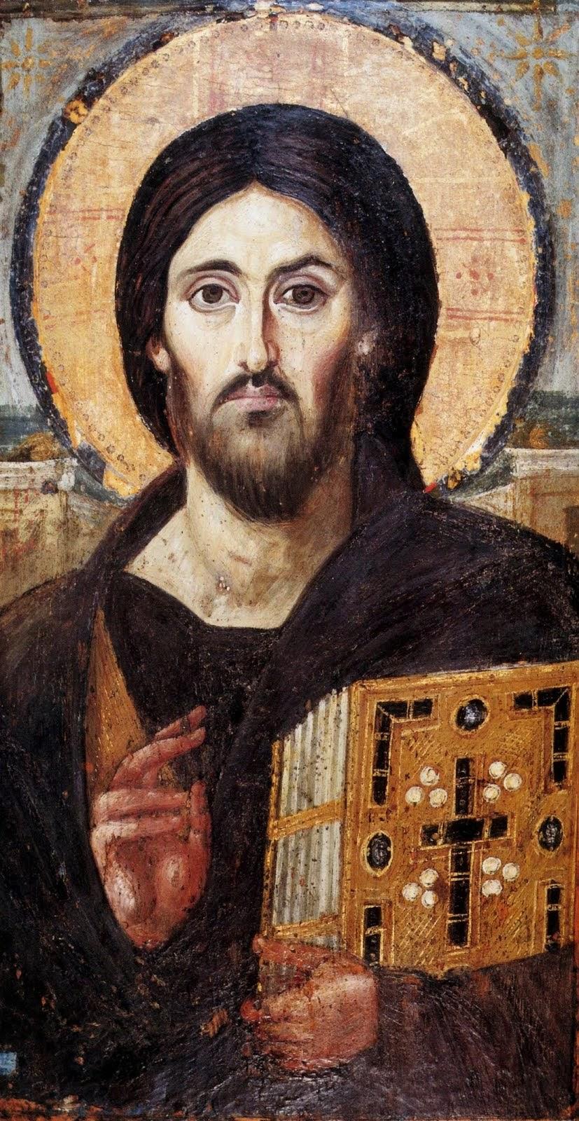 † Κύριε ημών Ιησού Χριστέ, Υιέ Θεού, ΕΛΕΗΣΟΝ ΗΜΑΣ