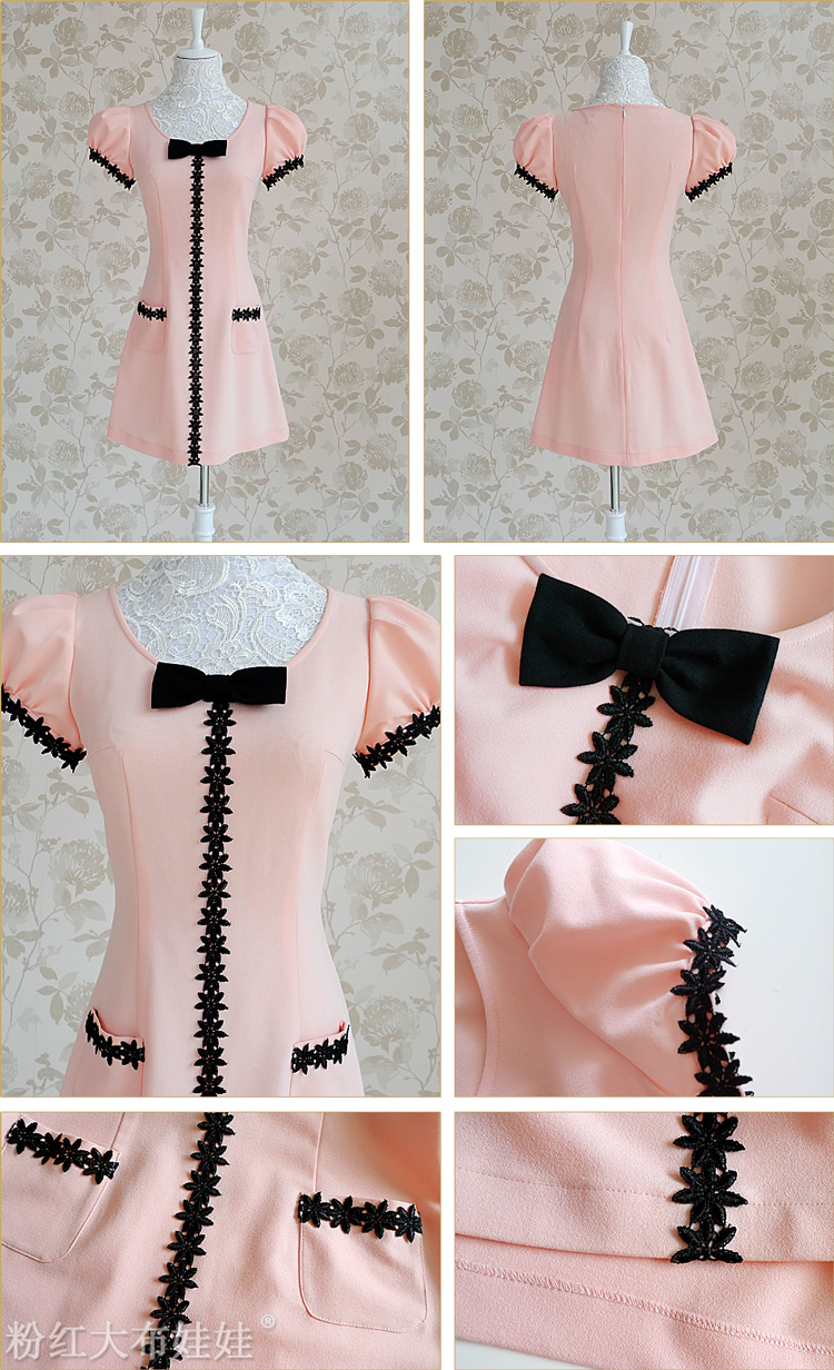 Busana: Dress Pink Bis Renda Hitam Kembang (BSF-264)
