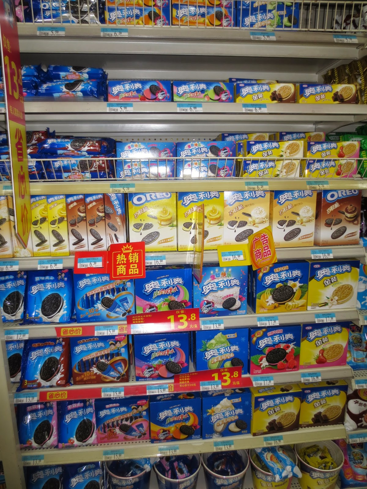 Chinese Oreo Selection
