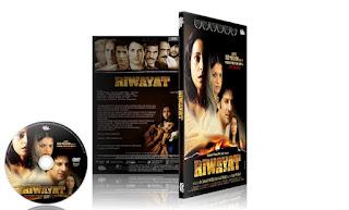 Riwayat+(2012)+dvd+cover.jpg