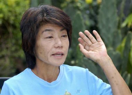 Makiko Iwafuchi
