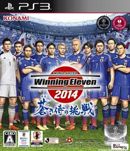 Winning_Eleven_Region_3_Edisi_Spesial_Jepang