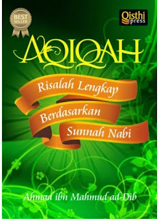 Aqiqah; Risalah Lengkap Berdasarkan Sunnah Nabi | TOKO BUKU ONLINE SURABAYA