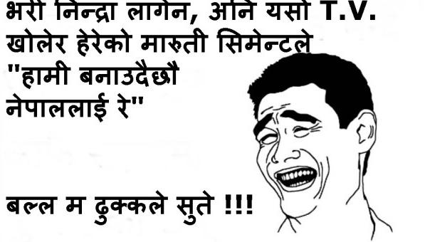 Nepali Jokes Image