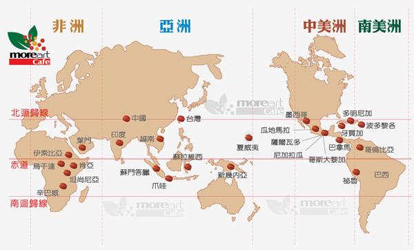 咖啡豆產地分布圖