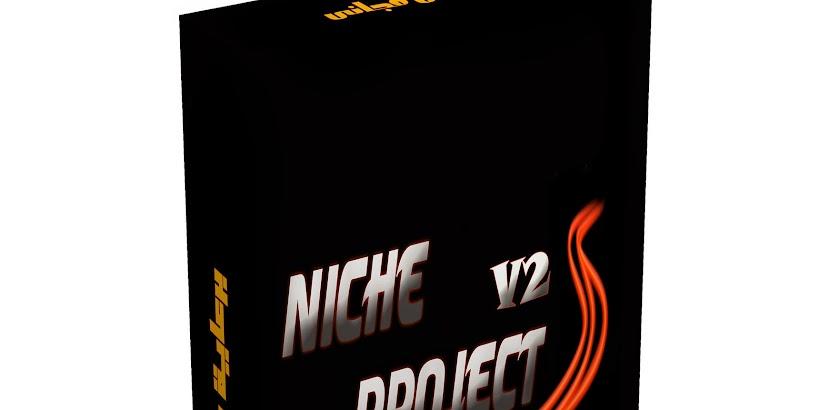 مشروع نيتش V2 - حـ 1 - الدومين