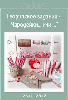 http://hobbyvsemts.blogspot.ru/2015/11/blog-post_23.html