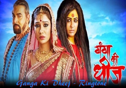 Ganga Ki Dheej Tv Serial : Sahara One : Ringtone