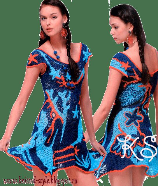 Яркое и эффектное платье