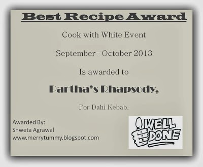 My First Award