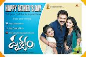 Drushyam Movie Wallpapers and Posters-thumbnail-20