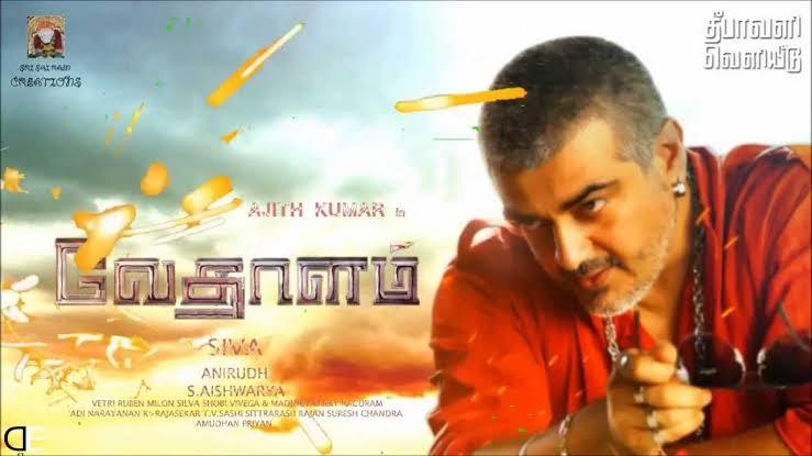 Vedalam Smart Hd Video Songs Free Download Vedalam Smart Hd Video Songs 3gp Hd Mp4 Download Tamil Video Songs Aahaan Net