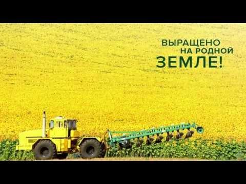 Россельхозбанк запустил проект «Сделано в России»! Видео