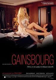 Filme Gainsbourg: O Homem que Amava as Mulheres   Dublado