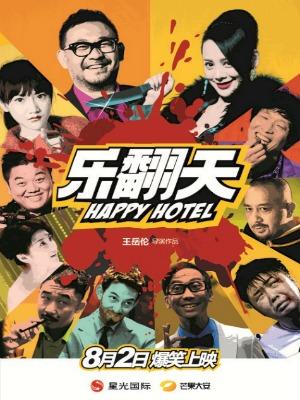 Vui Tung Tr?i - Happy Hotel