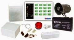 Iwatchs Holding Sdn Bhd- Home Burglar Systems
