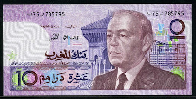 Morocco money 10 Dirhams