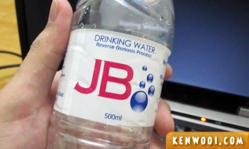 justin bieber drinking water