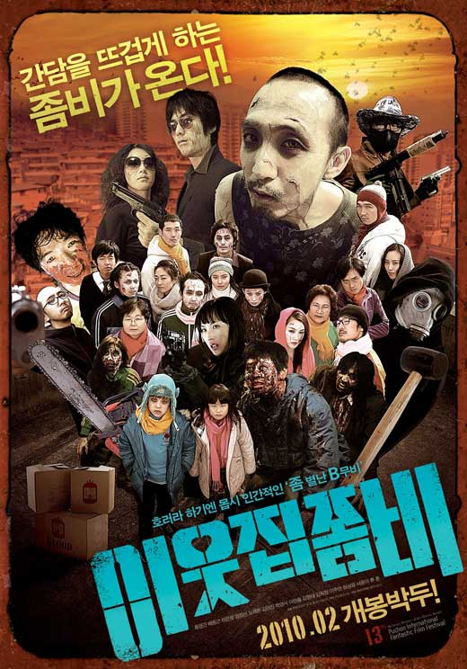 Ver The Neighbor Zombie (2010) Online