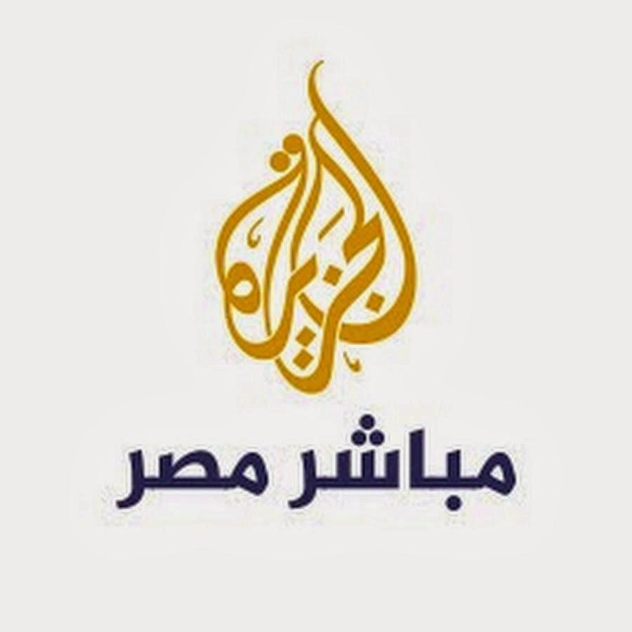 شعار قناة الجزيرة مباشر مصر