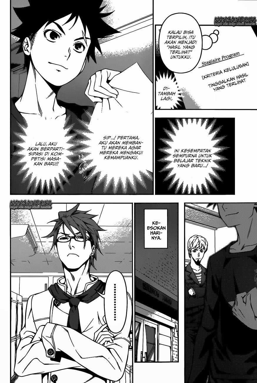 Shokugeki no Souma Chapter 111-3