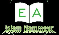 اسلام نمور - لتعلم اللغة الانجليزية