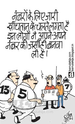 upa government, congress cartoon, indian political cartoon
