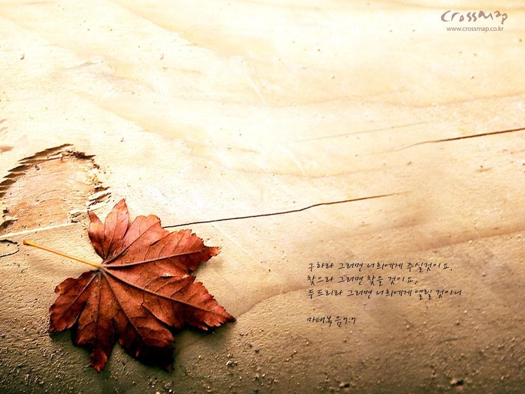 http://1.bp.blogspot.com/-QSlS7zMIc44/UEevZSpElwI/AAAAAAAAB9Y/Ijt1mivvIkM/s1600/Christian-wallpaper-Bible-verses-04wallp82.jpg