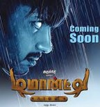 Watch Demonte Colony (2015) DVD Tamil Full Movie Watch Online Free Download