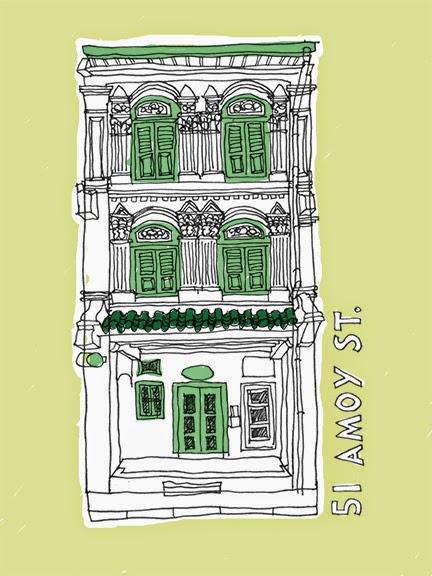 Amoy Street sketch