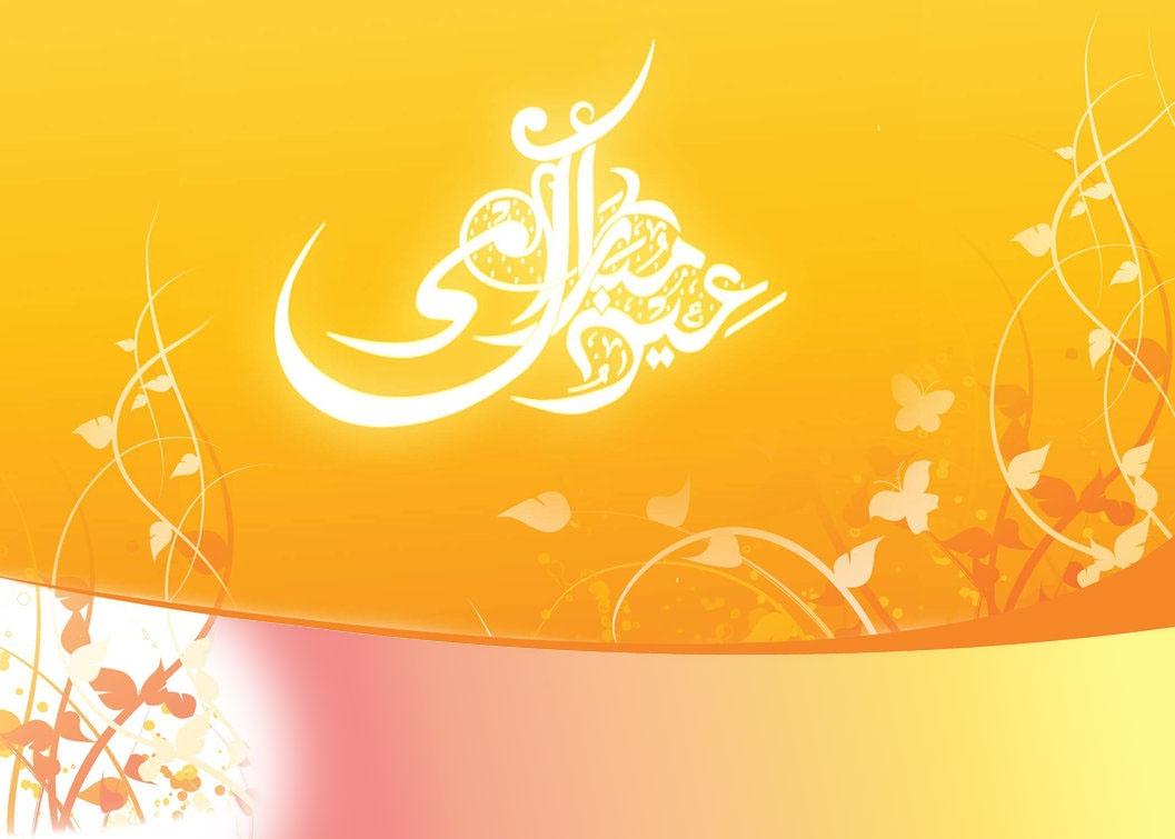 Latest Eid Adha Greetings in Arabic 2015