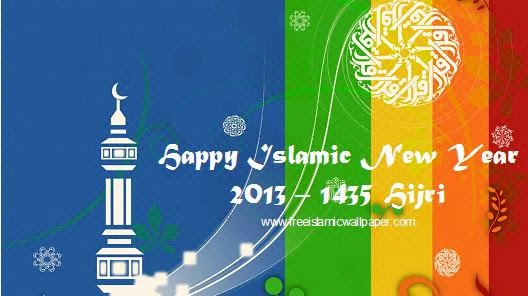 Happy Islamic New Year 2013 1435 Muharram