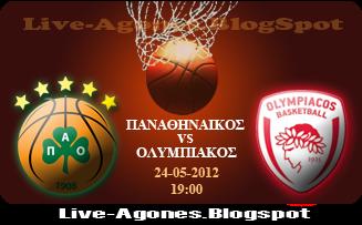 live agones blogspot com greek superleague live streaming live tv
