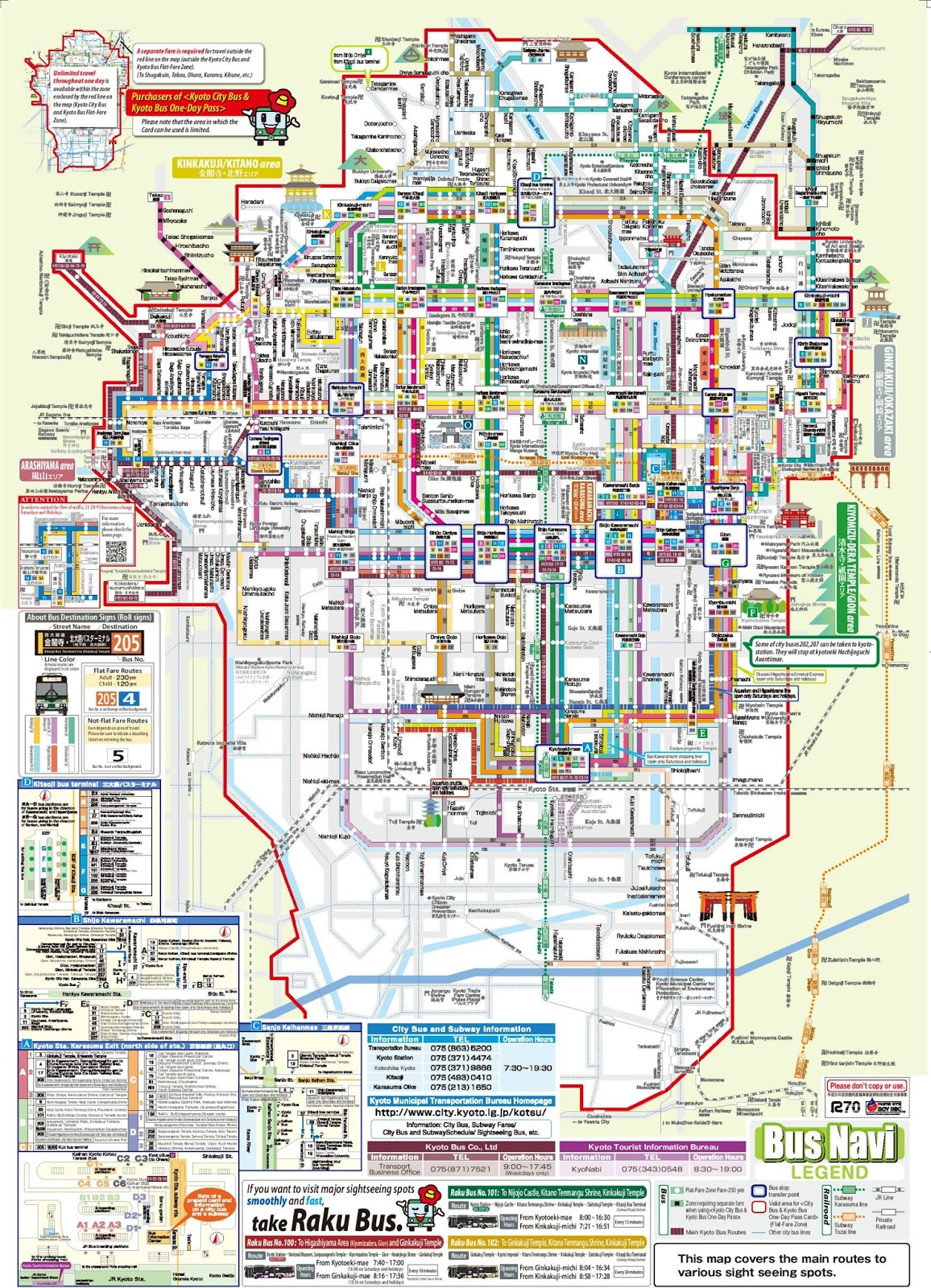 megan Kyoto Japan 2015 Day 2 Part I Kinkakuji Arashiyama