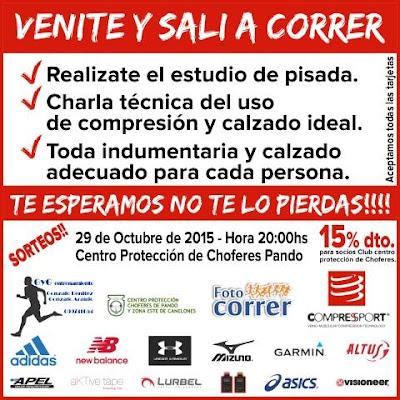 Test de pisada y charla sobre productos deportivos vinculados al running en Pando (CPCH, 29/oct/15)