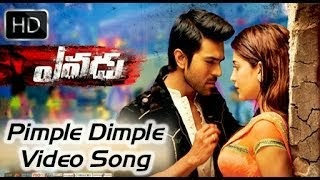 Yevadu Full Video Songs HD