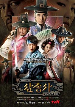 The Three Musketeers-Ba Chàng Ngự Lâm(2014)