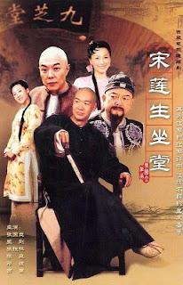 Thần Y Đa Tình - Song Lian Sheng In The House
