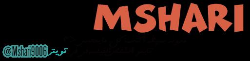 Mshari