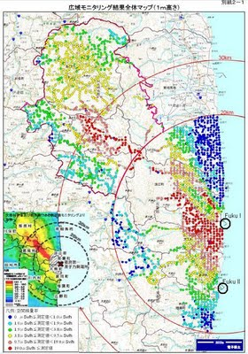 ☢ Fukushima Air Radiation Survey METI Nuclear Fallout Contamination ...