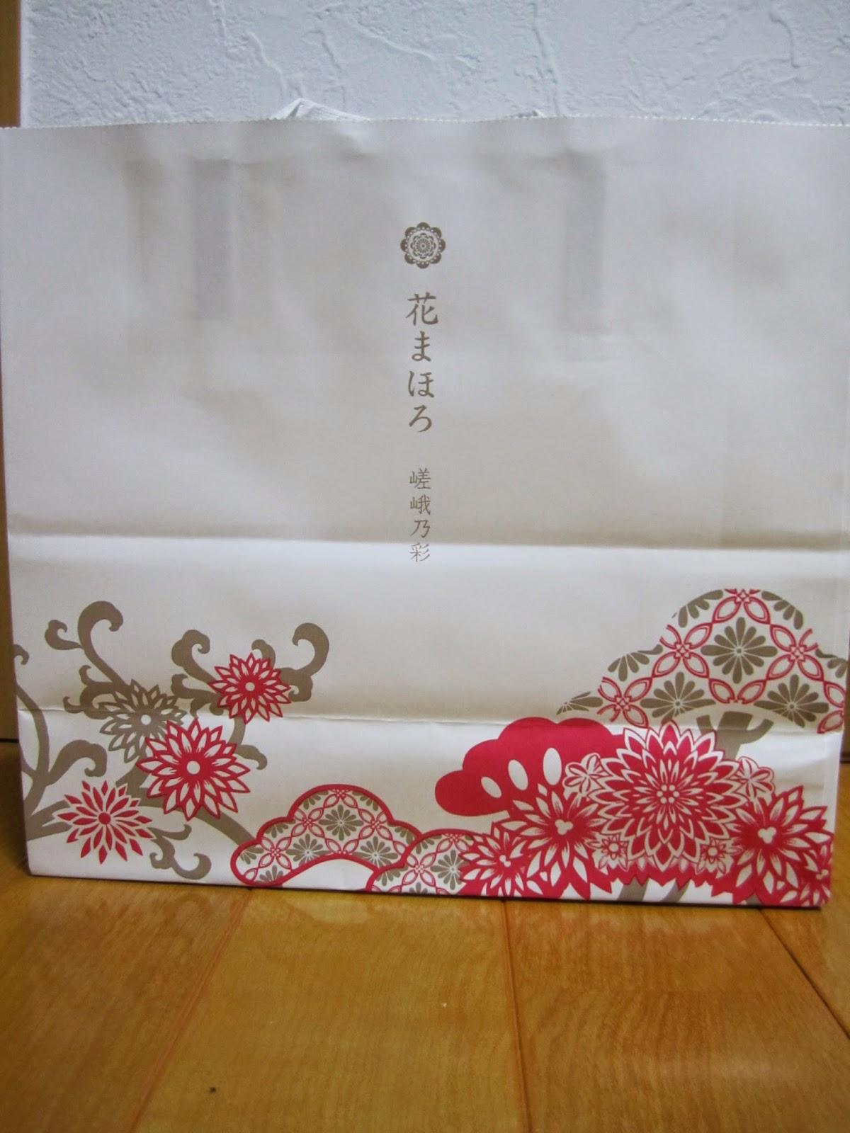 Hanamahoro Saganoaya 2015 Bag Design 花まほろ 嵯峨乃彩 紙袋