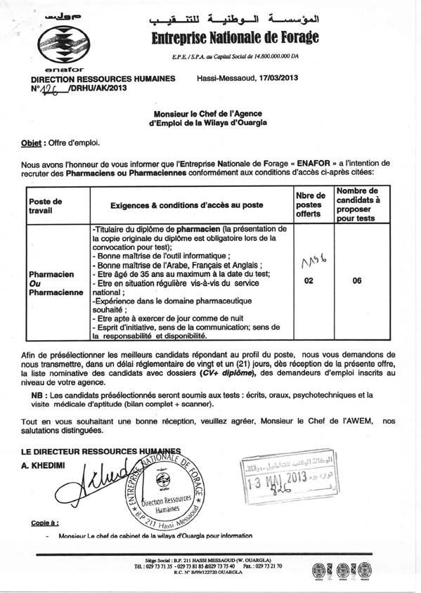 إعلان توظيف في المؤسسة الوطنية للتنقيب بورقلة
